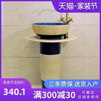 Domestic toilet lavabo floor one-piece pillar basin balcony ceramic column type lavatory sinks