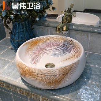 JingWei jingdezhen ceramics on the stage of the basin that wash a face basin art basin sink basin fashion feathers
