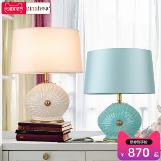 Emperor all creative personality brass shells ceramic desk lamp boys and girls study of blue and pink bedroom berth lamp