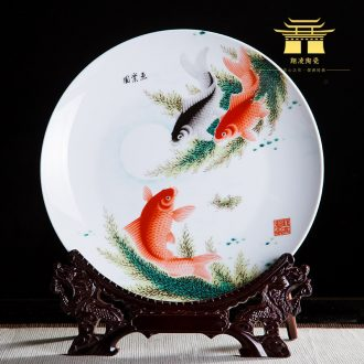 Jingdezhen ceramics ten inches and happiness figure decorate dish hang dish by dish home rich ancient frame study office furnishing articles
