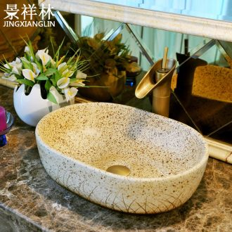 Lavatory ceramic european-style oblong contracted art lavatory toilet lavabo stage basin
