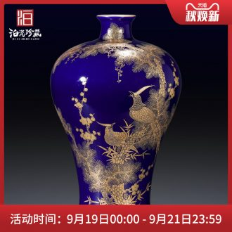 Jingdezhen ceramics dried flower vase sitting room porch home decor collection of new Chinese style furnishing articles wedding gift