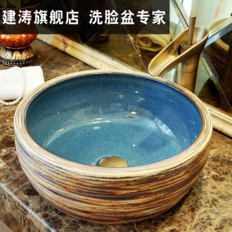 Lavatory restoring ancient ways is the sink in the European classical art basin on the ceramic basin basin that wash a face wash basin