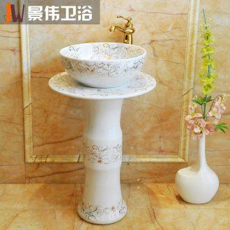 JingWei jingdezhen ceramic art basin toilet stage basin sink one balcony column pillar lavatory