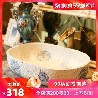 Jingdezhen rain spring basin art ceramic stage basin bathroom elliptical balcony lavatory sink