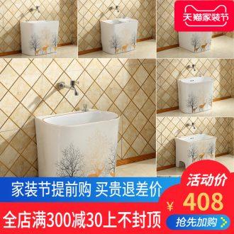 Large ceramic wash mop pool mop pool mop basin bathroom floor balcony pool household mop pool milu deer