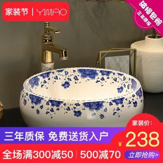 Jingdezhen stage basin of restoring ancient ways round home the sink basin bathroom ceramic art basin lavatory basin