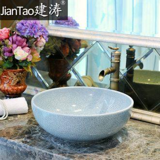 Fashion bath! Jingdezhen ceramic art basin basin stage basin sinks the sink - crack glaze A8