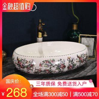 European pastoral basin oval American ceramic basin basin household art ceramic toilet stage basin