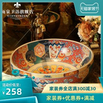 Basin stage basin art ceramic round basin is the basin that wash a face to wash your hands wash one household toilet restoring ancient ways