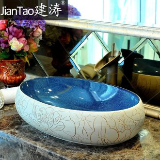Variable glaze color more oval ceramic art basin sinks the stage basin sink - kiln lotus