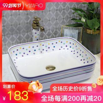 Million birds stage basin rectangle ceramic wash toilet household art modern wash face basin sink basin