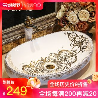 Million birds ceramic art basin on its oval European toilet lavatory basin that wash a face to wash your hands of household balcony
