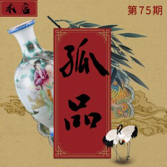 Better sealing auction archaize ceramic kiln pure manual imitation qing qianlong furnishing articles 【 seventy-five 】