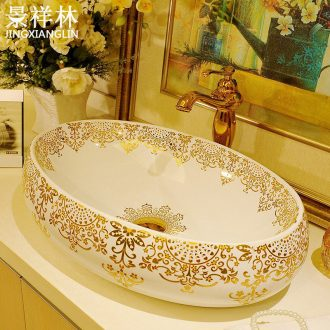 Stage basin ceramic art oval increase the basin that wash a toilet lavabo, Europe type lavatory basin of household