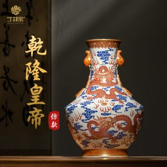 Ning hand-painted antique vase seal kiln jingdezhen ceramic bottle furnishing articles wulong grain ears statue of ancient Chinese porcelain