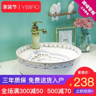 Jingdezhen stage basin circular lavatory ceramic household toilet lavabo European art basin basin