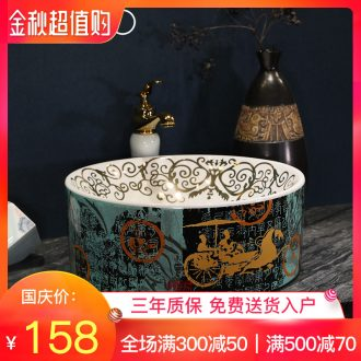 The stage basin rectangle lavatory household lavabo toilet of jingdezhen ceramic art basin continental basin