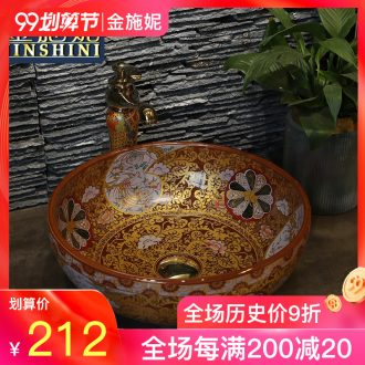 Gold cellnique retro bathroom sinks ceramic decoration sink basin of Chinese style color of wash one's hands stage of the basin that wash a face