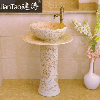 Ceramic floor pillar basin one-piece basin art carved lotus lavabo balcony column type lavatory