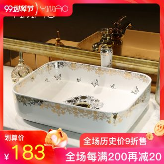 Million birds toilet stage basin sink basin ceramic household washing but small rounded square art basin