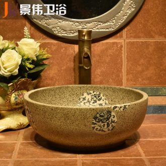 JingWei basin stage Chinese archaize ceramic art basin sink Chinese creative JW - T523 basin