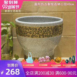 Koh larn, qi ceramic art basin mop mop pool ChiFangYuan one-piece mop pool diameter 40 cm archaize crack