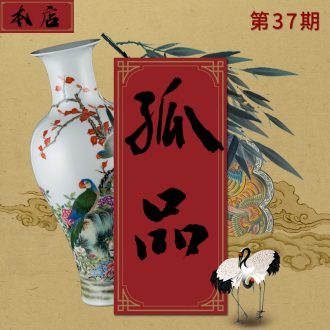 Better sealed kiln pure manual imitation qing qianlong items archaize ceramic furnishing articles 37 period 】 【