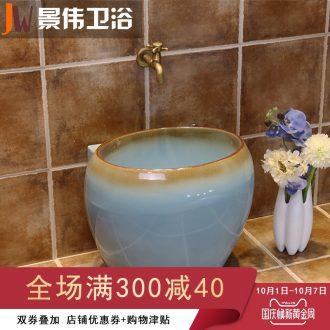 JingWei art mop pool large ceramic mop pool restoring ancient ways the balcony toilet creative mop pool aquamarine