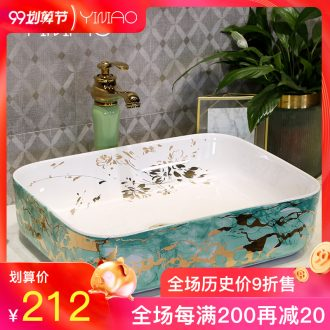 Million birds stage basin sink ceramic art toilet lavatory oval European wash gargle basin of household