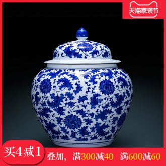 Jingdezhen blue and white porcelain vase bound branch lotus ceramics tank storage cover ears sitting room adornment of Chinese style household furnishing articles