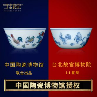 Better sealed kiln jingdezhen hand-painted da Ming chenghua dou colour the cylinder cup sample tea cup kung fu tea cups with ceramic masters cup