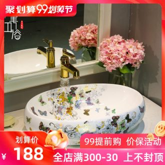 M square the toilet stage basin ceramic sanitary ware european-style lavabo lavatory basin golden butterfly garden