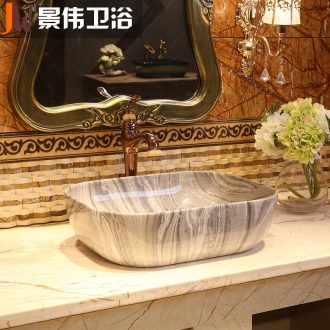 JingWei ceramic lavabo European stage basin art square wash lavatory basin basin that wash a face