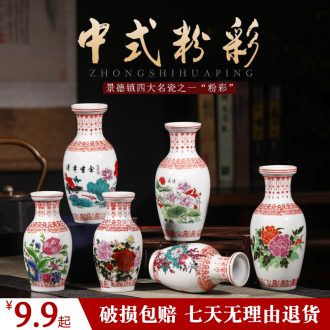 Jingdezhen ceramics flower arranging floret bottle of archaize enamel vase small household act the role ofing is tasted the sitting room TV ark furnishing articles