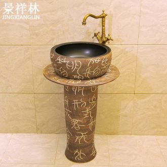 Column set one-piece pillar lavabo toilet basin balcony ceramic column type lavatory floor balcony