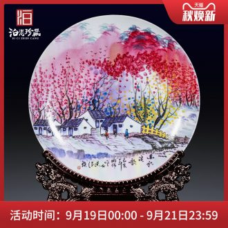 Pearl color ceramic hang dish decorated by plate Chinese jingdezhen ceramics sitting room decorates household business place