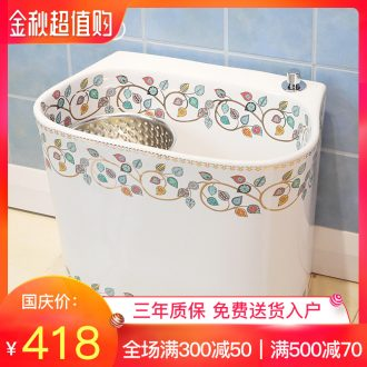 Mop pool ceramic mop pool small balcony toilet and spreading palmer pool courtyard home land basin trough wash mop pool