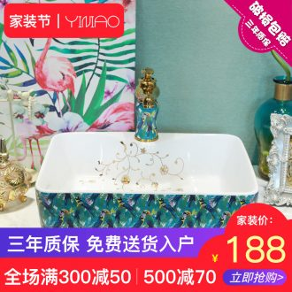 Jingdezhen stage basin ceramic art basin sink toilet lavatory household continental basin