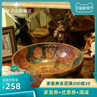 Jingdezhen ceramic stage basin circular lavatory sink art basin of continental basin of wash basin European antique