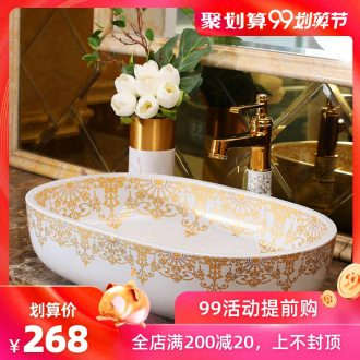 Jingdezhen ceramic art rain spring on the stage basin circular ellipse big balcony lavatory toilet stage basin sink