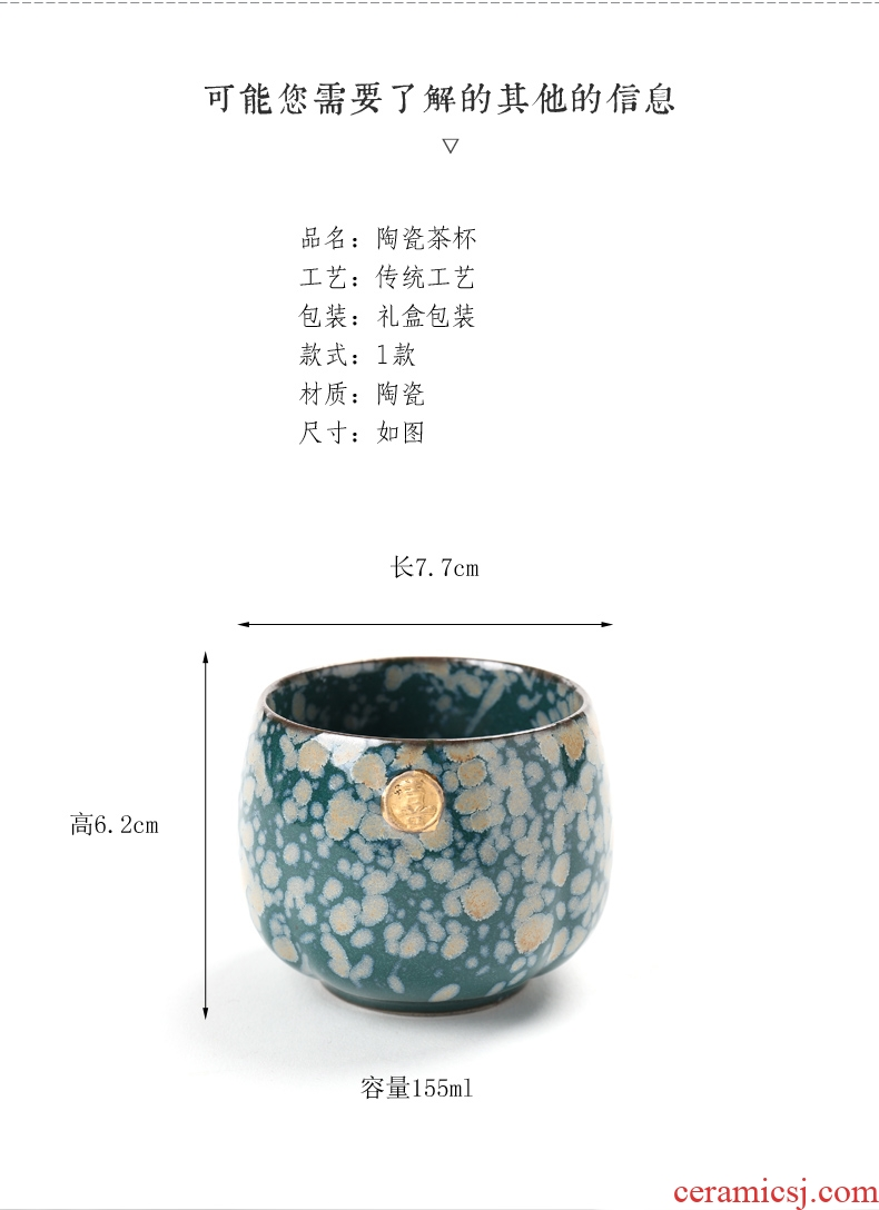 Are good source of ceramic coarse pottery master kung fu tea cup single cup sample tea cup set group gift boxes with wind restoring ancient ways