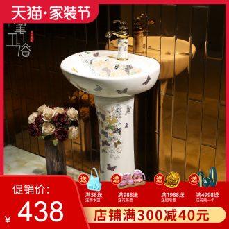 Continental basin of pillar type lavatory balcony column ceramic floor sink basin integrated outdoor sink