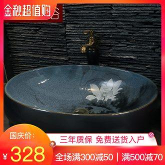 Jingdezhen art stage huai basin creative Chinese ceramic washbasin Mediterranean toilet lavabo restoring ancient ways