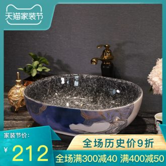 Continental basin sink household oval art ceramics on the toilet wash face basin sink basin