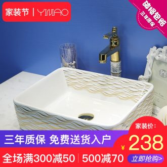 Ceramic lavabo toilet stage basin basin is the basin that wash a face the balcony sink art basin