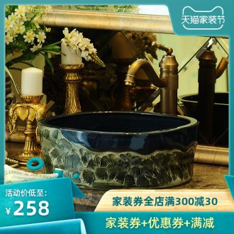 Jingdezhen ceramic art stage basin circular hand-carved basin that wash a face with thick Europe type restoring ancient ways the bathroom sinks