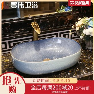 Archaize stage basin sink basin sink Chinese style restoring ancient ways wash one wash basin sinks ceramics
