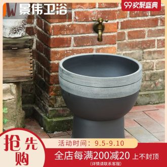 JingWei mop pool mop mop pool ceramic mop pool balcony toilet basin home land and spreading basin pool