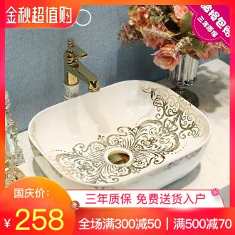 The sink on the ceramic basin of Europe type color art basin of the basin that wash a face rectangular lavatory basin